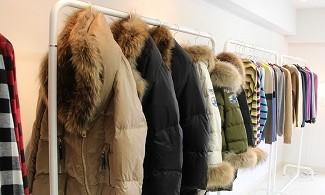 Vinterovertøj forside